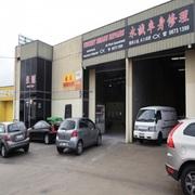 Affordable Car Mechanic & Smash Repairs in Mitcham